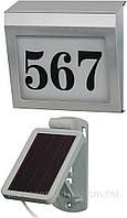 Номер дома с подсветкой на солнечной батарее SH 4000 S