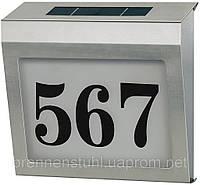 Номер дома с подсветкой с солнечным модулем SH 4000