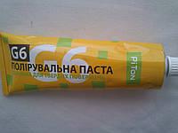 Полироль полировочная паста Piton G6 (100 грамм)