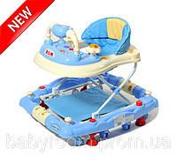 Детские ходунки Baby Tilly 239 голубые, розовые, зеленые