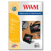 Пленка WWM самоклеящаяся виниловая защитная для струйной печати 125g/m2, 1 на листе А4, 210 х 297мм, 5л (FN125.5)