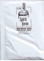 Дріжджі винні Bayanus G995 - 10г