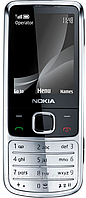 Китайский Nokia 6700, 2 SIM. Крепкий металлический корпус! Серебристый, черный, золотистый.