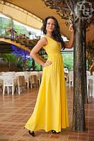Платье женское длинное №АТ1  561