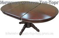 Стол обеденный раскладной 4260-2 (4260SBP) темная вишня, деревянный