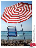 Зонт пляжный диам зонта 2,0 м (ткань)