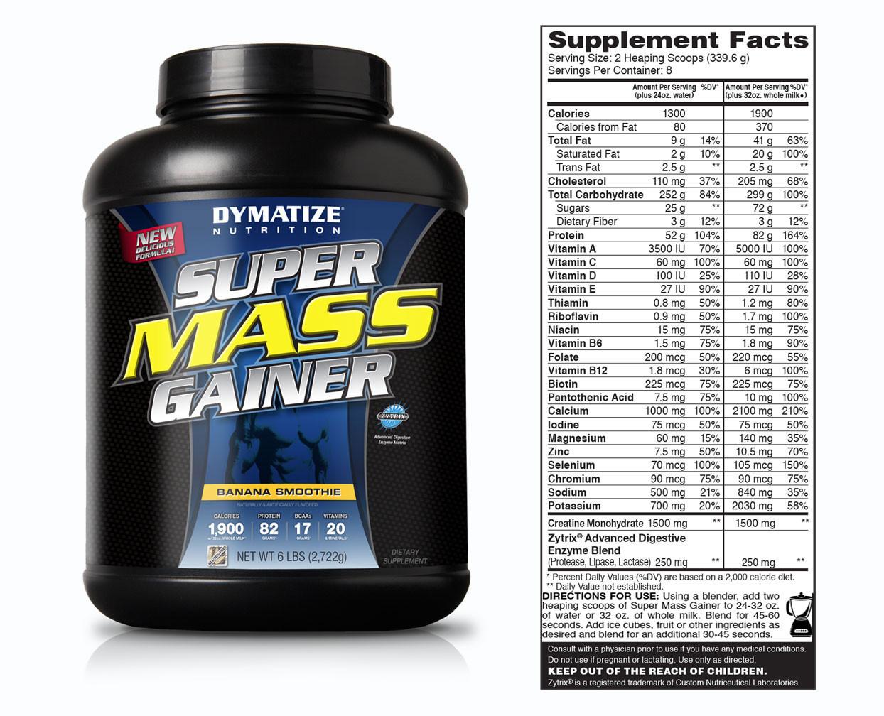 Гейнер Dymatize Nutrition Super Mass Gainer 2,7 кг, фото 2