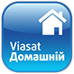 "ViaSat пакет каналов ""Домашний"""