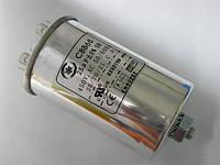 Конденсатор пусковой СВВ65 25мкф х 450в