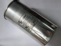 Конденсатор пусковой СВВ65  70мкф х 450в