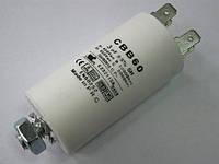 Конденсатор пусковой СВВ60 3мкф х 450в