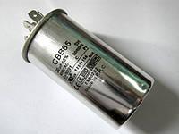 Конденсатор пусковой СВВ65 20мкф х 450в