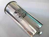 Конденсатор пусковой СВВ65    100мкф х 450в