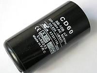 Конденсатор пусковой СD60    88-108 мкф х ( 220-250В )