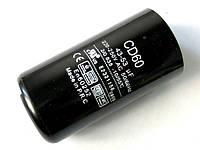 Конденсатор пусковой СD60    43-53 мкф х ( 220-250В )