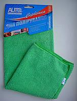 Салфетка для полировки Микрофибра 35х40