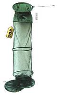 Садок Salmo UT41535