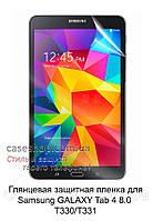 Глянцевая защитная пленка для Samsung Galaxy Tab 4 8.0 T330/T331
