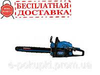 Бензопила Ростех 45. 2 шины, 2 цепи