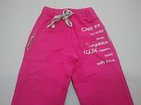 Штаны спортивные из органического хлопка розовые
