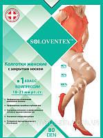 Колготы антиварикозные компрессионные, 1 класс, ПРОЗРАЧНЫЕ,18-21мм рт.ст., SOLOVENTEX (Украина)