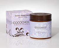 Кератиновая маска для волос Cocochoco 500 мл.