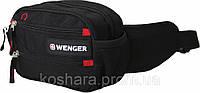 Сумка поясная Wenger Funny pack дорожная, для документов