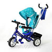 Трёхколёсный детский велосипед Azimut Trike BC-17B AIR цвет синий на надувных колёсах