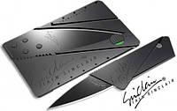 Складной нож трансформер CardSharp 2 нож кредитка