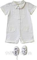 Подарочный набор костюм для мальчика Kid-joy, 300703
