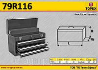 Ящик для инструмента 7 секций,  TOPEX  79R116
