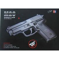 Пистолет Браунинг метал - пластик