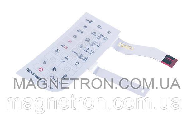 Панель управления  Samsung C106R DE34-00189C , фото 2
