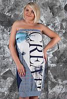 Платье-юбка летняя женская №368
