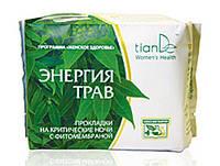 Лечебные прокладки на критические ночи «Энергия трав» из 49 целебных трав,8шт