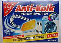 Средство от накипи W5 Anti-Kalk  51 шт