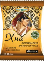 Хна аюрведическая для волос и тела (Биотату), 35гр, Индия