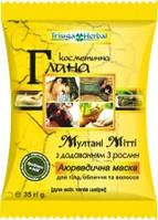 Глина косметическая Мултани Митти (аюрведическая маска), 35 гр