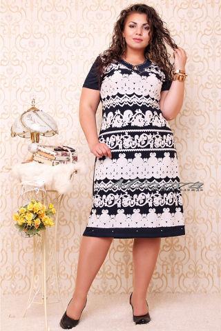 Платье женское размер 58 60