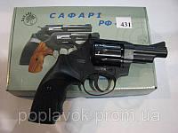 Револьвер под патрон Флобера Safari (Сафари) РФ 431 пластик
