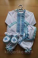 Одежда для крещения Крестильный набор для мальчика