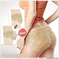 Корректирующие трусики Push Up со вставными накладками  Цвет телесный.