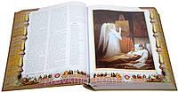Сказания о русской земле и ее святых. Подарочное издание в 2-х книгах