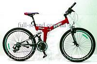 Складной велосипед Azimut Dream 26
