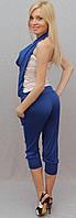 Женский костюм с бриджами синий