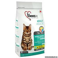1st Choice (Фест Чойс) КОНТРОЛЬ ВЕСА корм для кастрированных котов(2,72 кг)