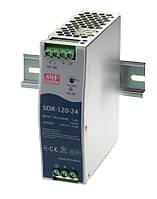 Блок питания Mean Well SDR-120-24 На DIN-рейку 120 Вт, 24 В, 5 А (AC/DC Преобразователь)