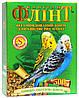 Корм Флинт для волнистых попугаев, 500 гр