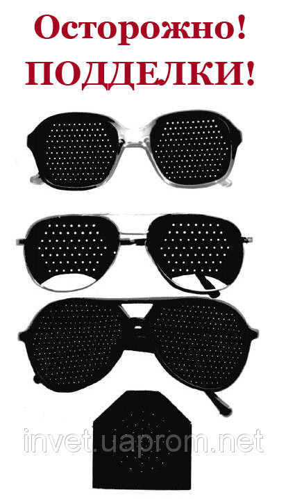 очки рейбан цены