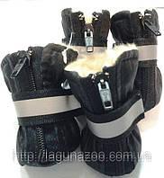 Обувь для  собак, размер №1/флис (пекинес, мопс, пудель, джек-рассел))
